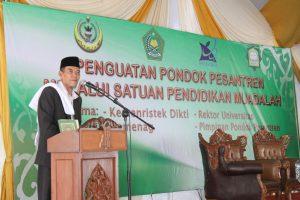 Seminar Mu'adalah di Pondok Pesantren Darussalam Bogor